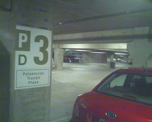 Destination car park