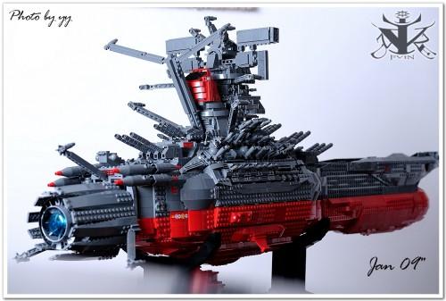 Lego Yamato