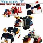 /fansite/voltes-v/images/voltes-5-in-paper-by-john-paras.jpg
